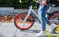 Mobike llega a Ñuñoa y ya suman tres las comunas donde se pueden usar sus bicicletas